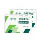 幸福阳光 抽纸 商用擦手纸 单层折叠式*200抽*20包(整箱销售)