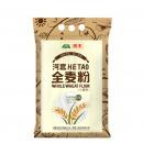 河套 全麦粉4kg 中华老字号 小麦粉含麦麸皮 烘焙原料 家用面粉全麦粉4kg