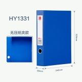 富得快(FUDEK)HY1331 无夹皮面档案盒...