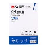 晨光(M&G)ASC99394 透明高清塑封膜 ...