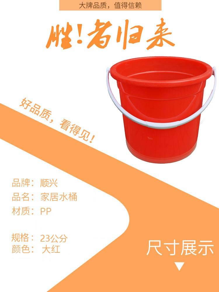 产品详情图3
