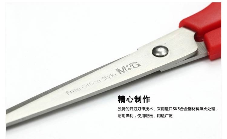 晨曦ASS91307铰剪-3