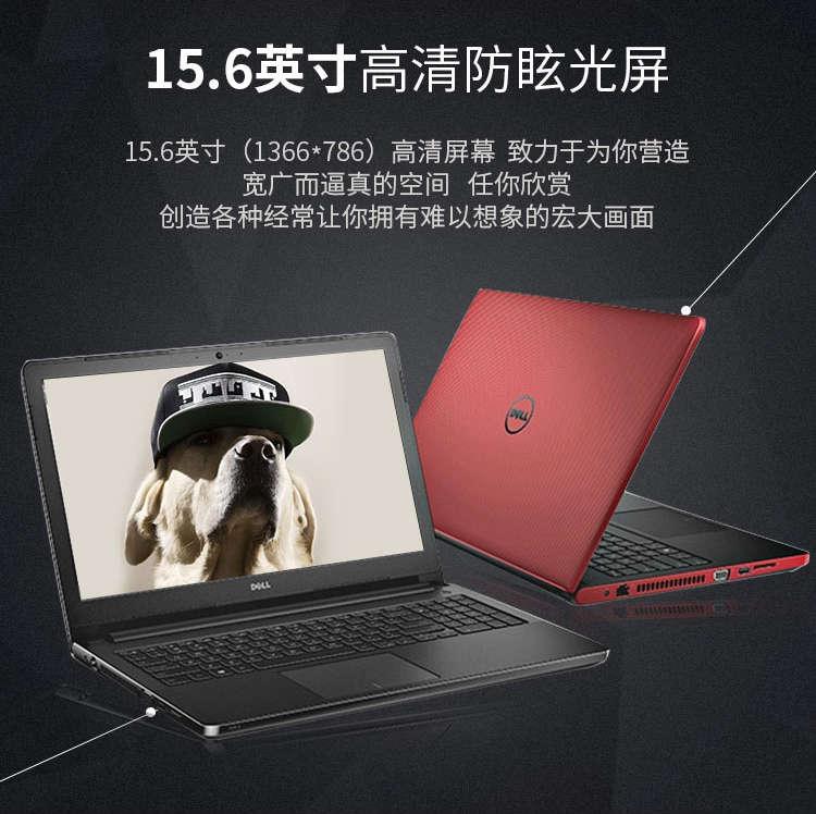 戴尔3559电脑3