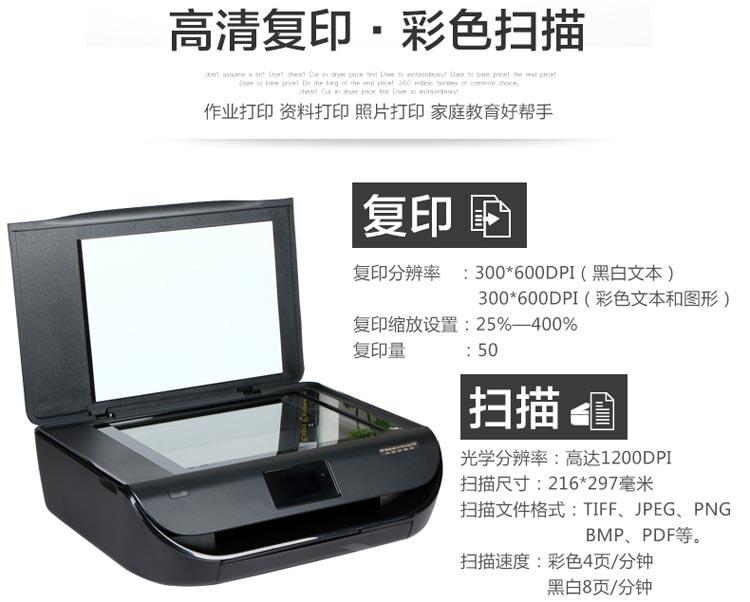 产品详情图2