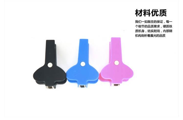 晨光ABS91635粉红色标准型起钉器-3