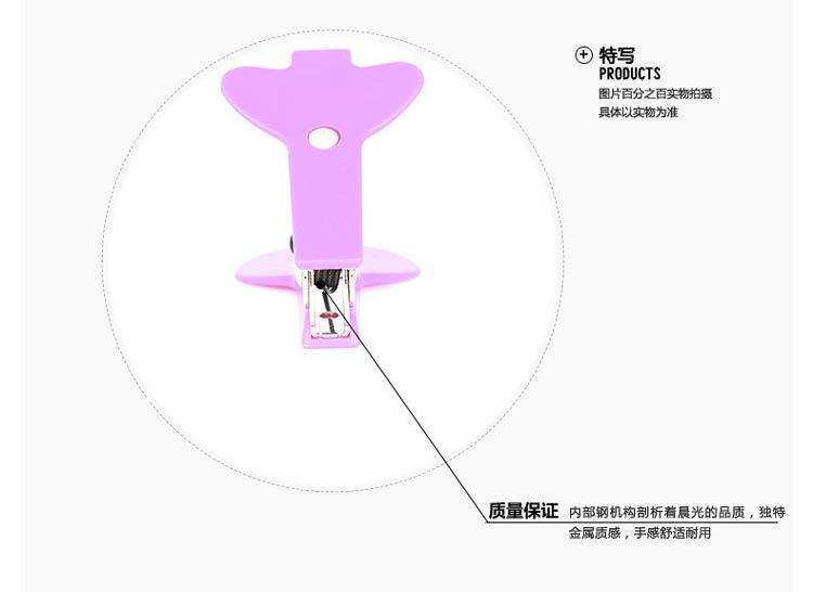晨光ABS91635粉红色标准型起钉器-5