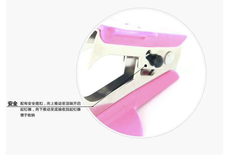晨光ABS91635粉红色标准型起钉器-6
