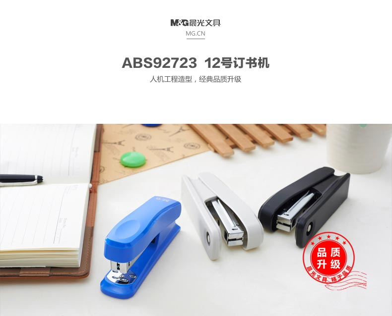 ABS92756-2