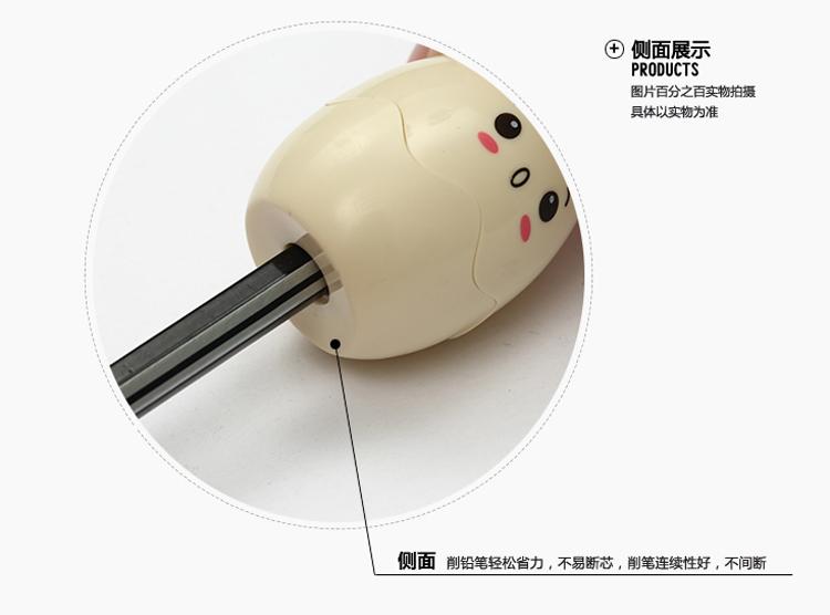 晨光APS91229 扭扭蛋削笔刀 -6