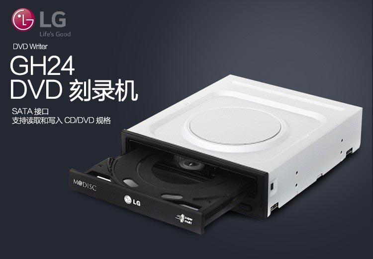 LG GH24NSCO刻录机1
