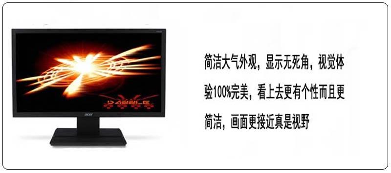 宏碁显示器,宏碁晶显示器,宏碁k222HQL液晶显