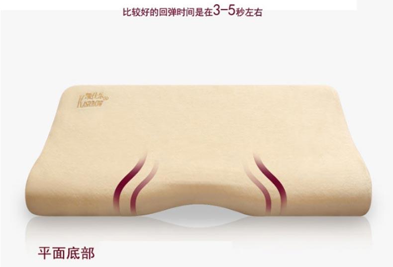 凯仕乐KSR-33太空健康枕3
