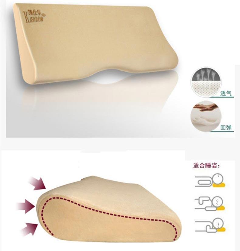 凯仕乐KSR-33太空健康枕2