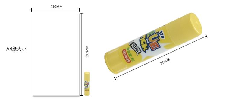 晨光固体胶,高粘度固体胶,MG7106固体胶棒