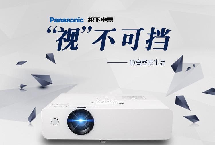 松下PT-X338C家用投影仪01