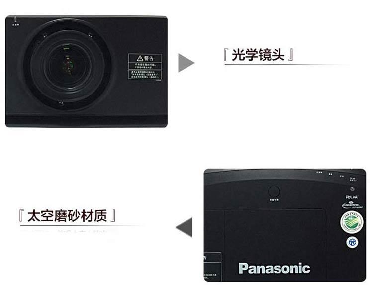 松下PT-SLX74C高清投影仪09