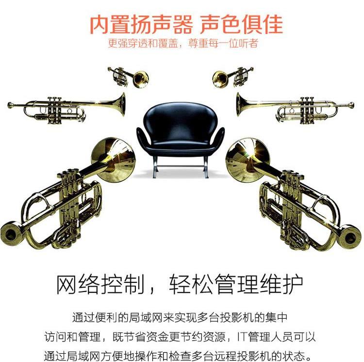 松下PT-SLZ77C高清投影仪11