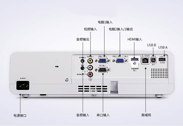 松下PT-X338C家用投影仪03