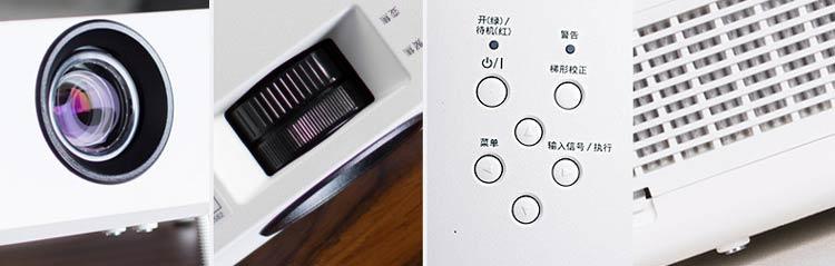 松下PT-X336C家用投影仪04