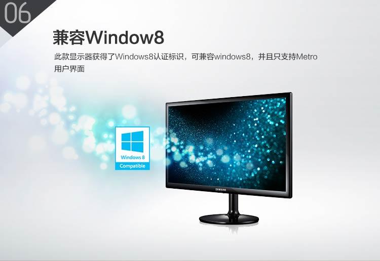 三星显示器,液晶显示器,LED背光显示器,三星S24C350BL显示器