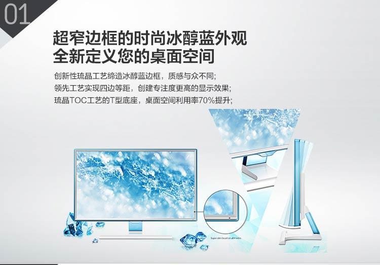 三星显示器,液晶显示器,LED背光显示器,三星S24E360HL显示器