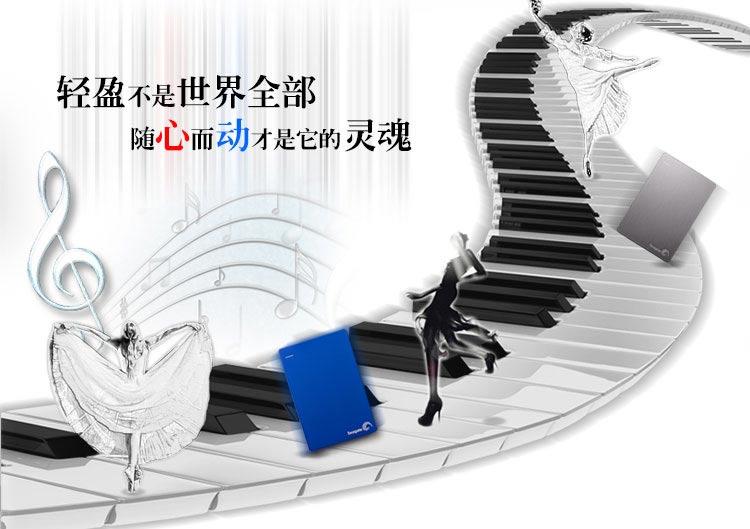 希捷STDR2000301移动硬盘3