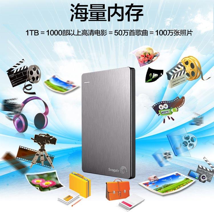 希捷STDR2000301移动硬盘6