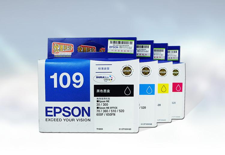 爱普生T1091墨盒6