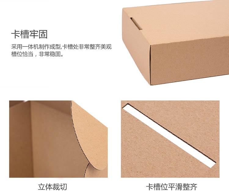 快递包装盒8