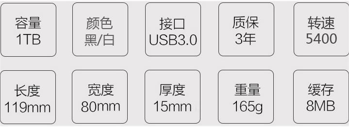 东芝新黑甲虫系列移动硬盘2