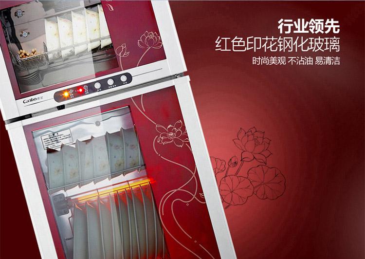 康宝消毒柜,康宝消毒碗柜,康宝家用消毒柜,康宝迷你消毒柜,康宝ZTP80A-25(H)消毒柜