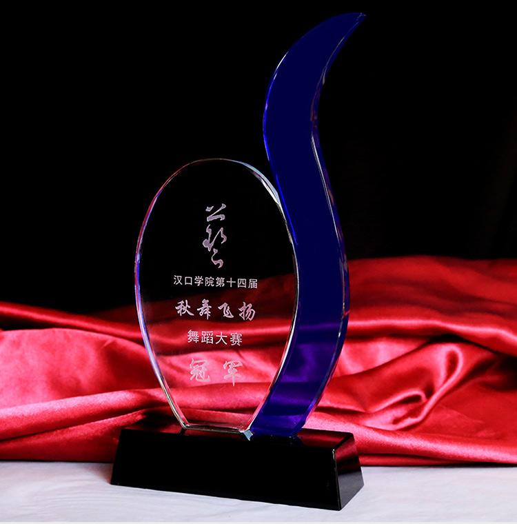 员工表彰奖杯7