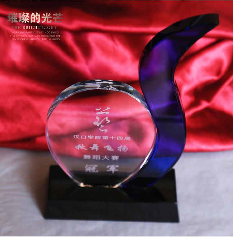 员工表彰奖杯9
