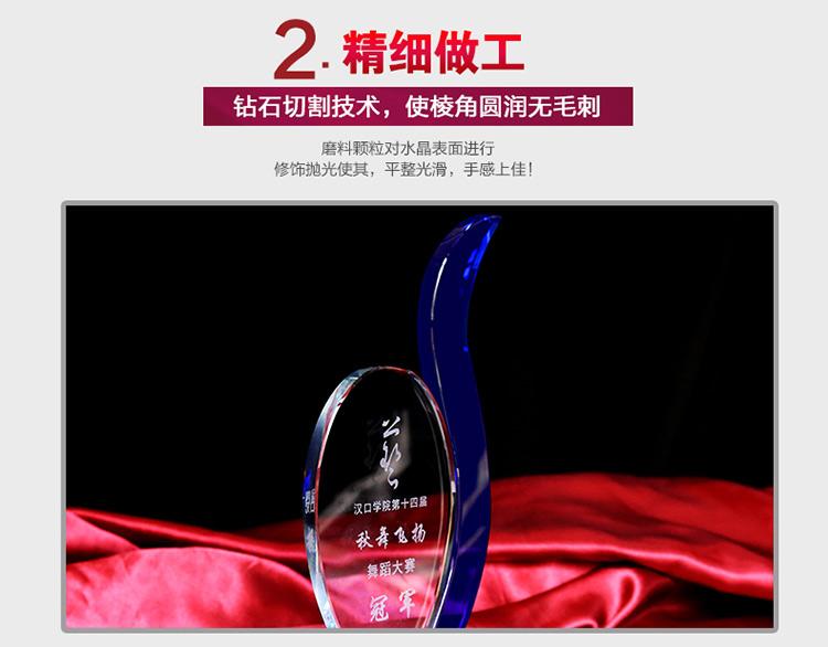 员工表彰奖杯4