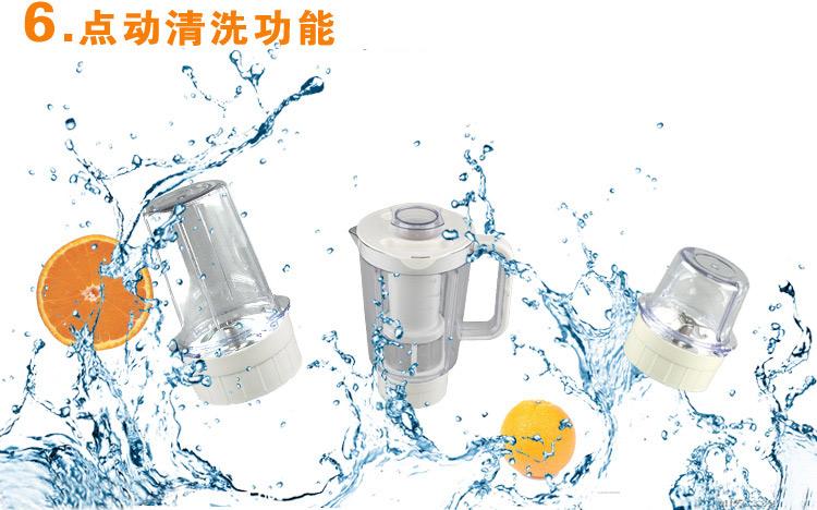 九阳JYL-C020E榨汁机8