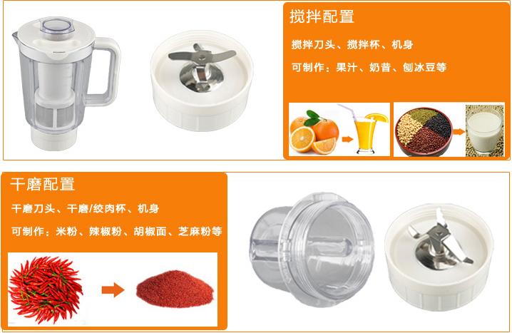 九阳JYL-C020E榨汁机9