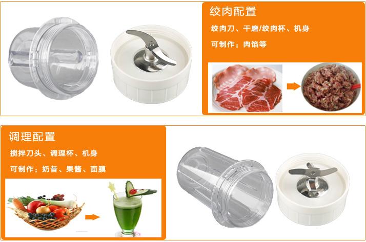 九阳JYL-C020E榨汁机10