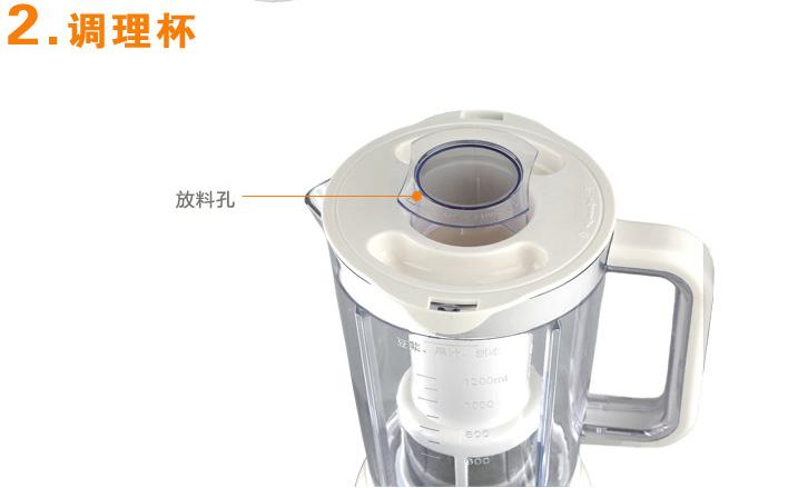 九阳JYL-C020E榨汁机4
