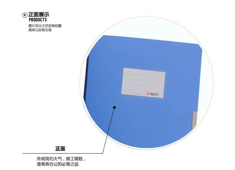 晨曦ADM94816档案盒7