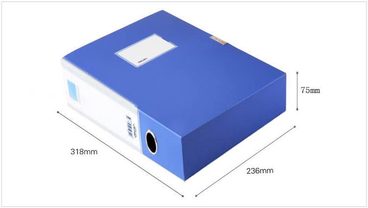 得力档案盒,75mm档案盒