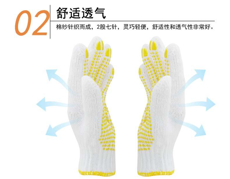 优质点线劳保手套3
