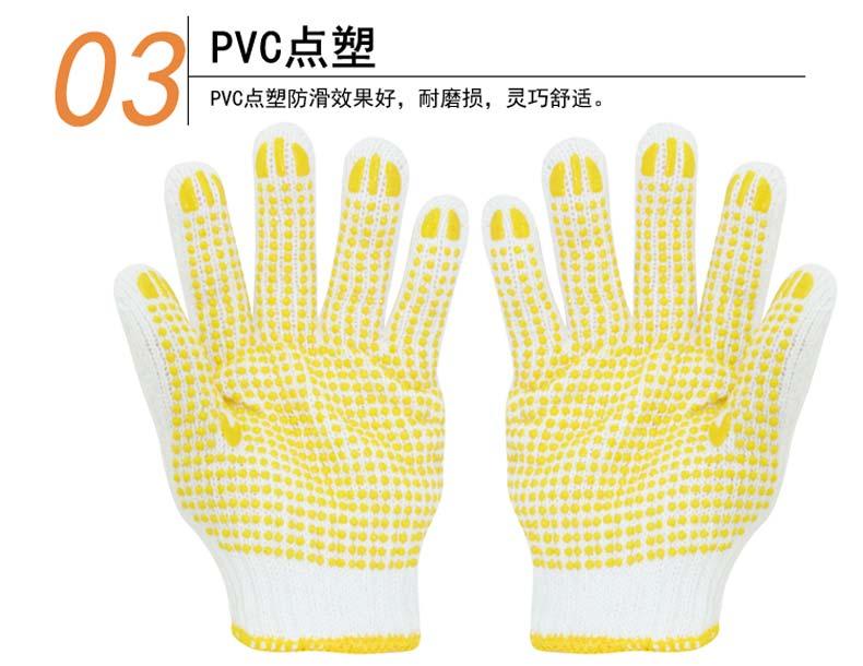 优质点线劳保手套4