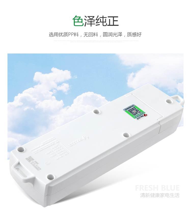 公牛GN-401电源插座-9