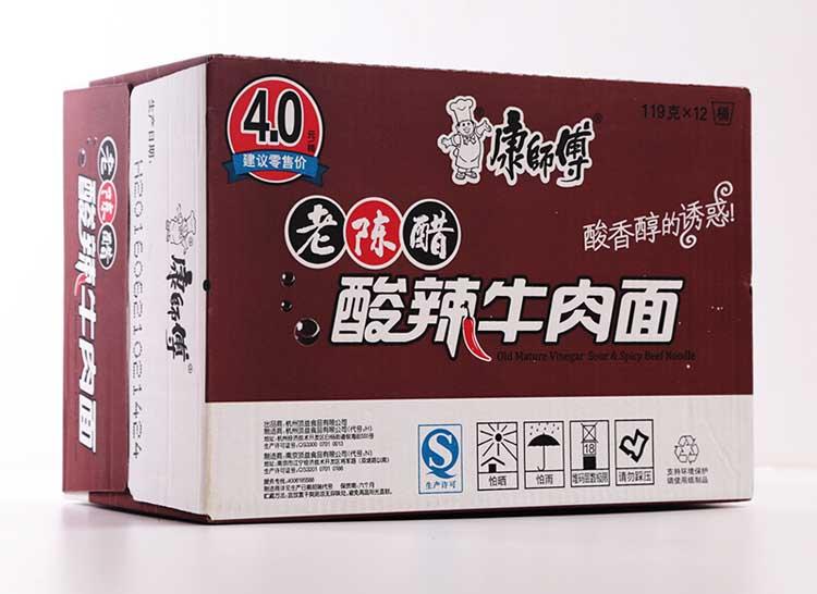 康师傅老陈醋酸辣牛肉桶面5