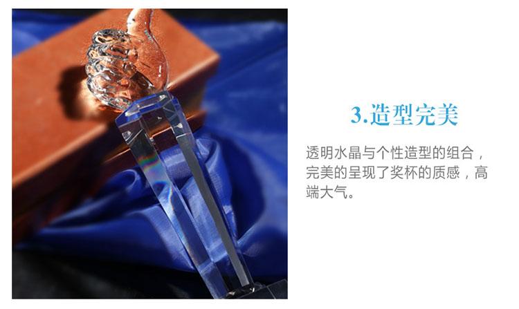 大拇指水晶奖杯5