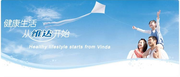 维达V4058超值家庭装10+10卫生卷纸