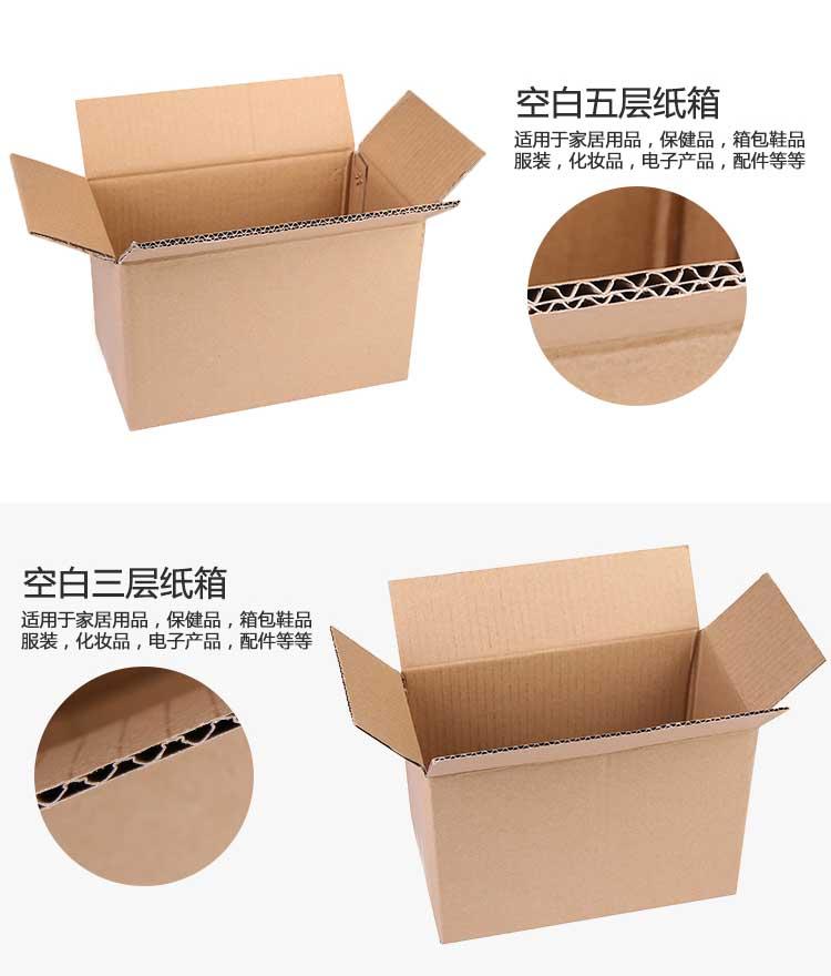 国产纸箱3