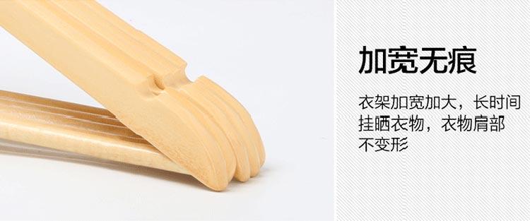 多功能实木挂衣架