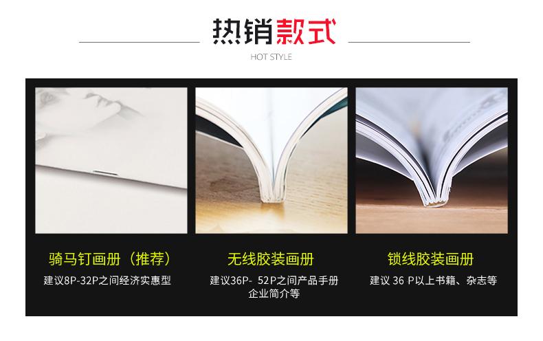 画册pc端详情页8.20改.jpg