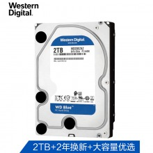 西部数据(Western Digital)蓝盘 2TB SATA6Gb/s 256MB 台
